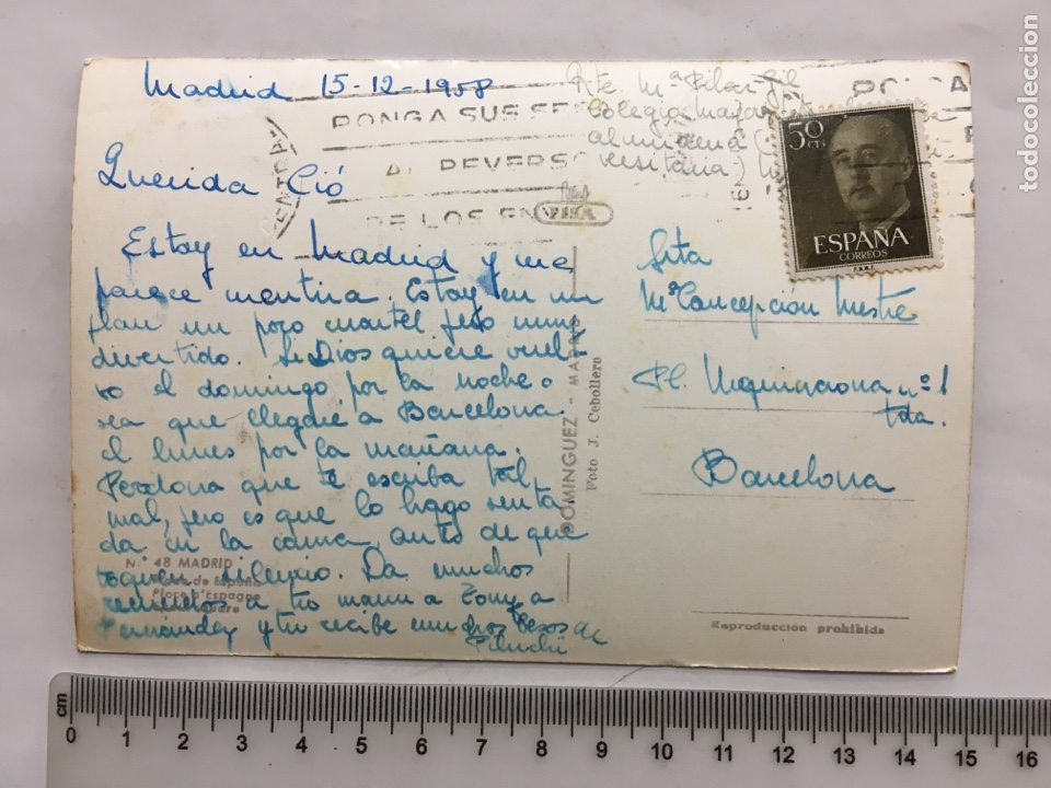 Postales: POSTAL. MADRID. PLAZA DE ESPAÑA. DOMÍNGUEZ. FOTO J CEBOLLERO. H. 1955?. - Foto 2 - 160602278