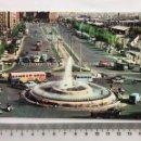 Postales: POSTAL. MADRID. PLAZA DE CARLOS V. FUENTE. H. A. E., MADRID. H. 1960?.. Lote 160605734