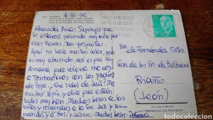 Postales: Madrid. Parque de la montaña y plaza de España. Círculo - Foto 2 - 160621506