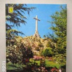 Postales: VALLE DE LOS CAÍDOS. LOTE 10 GRANDES POSTALES AÑOS 70. Lote 162420918