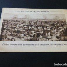 Postales: MADRID CIUDAD OBRERA CARRETERA DE VILLAVERDE K. 7 POSTAL AÑOS 20-30. Lote 163728034