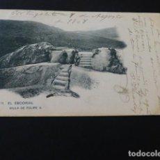 Postales: EL ESCORIAL SILLA DE FELIPE II. Lote 163964054