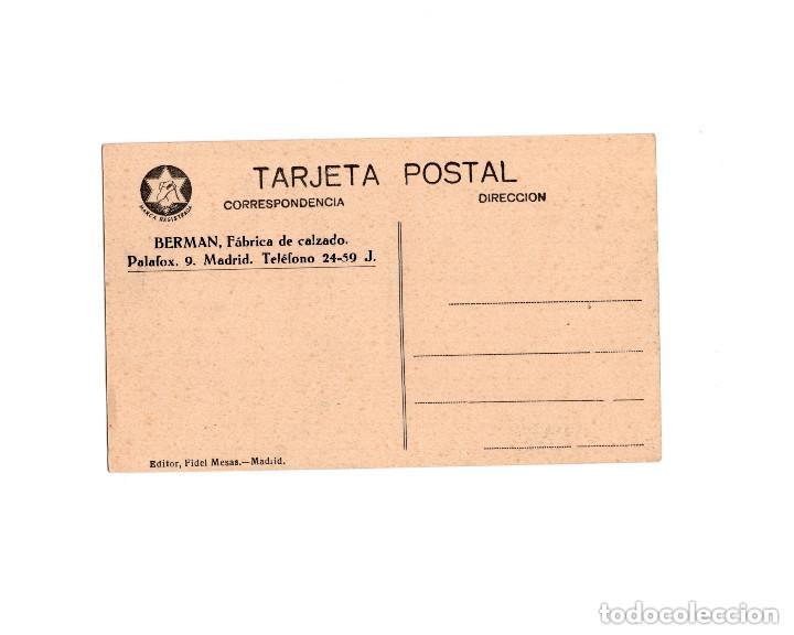 Postales: MADRID.- BERMAN. FÁBRICA DE CALZADO. - Foto 2 - 164712570