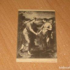 Postales: POSTAL DE MADRID. Lote 164790954