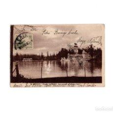 Postales: MADRID.- PRISIÓN. CARCEL. CARTA DESDE CARCEL. PARQUE DEL RETIRO MONUMENTO ALFONSO XII.. Lote 165120518