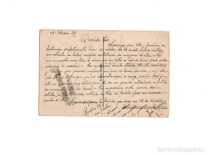 Postales: MADRID.- PRISIÓN. CARCEL. CARTA DESDE CARCEL. PARQUE DEL RETIRO MONUMENTO ALFONSO XII. - Foto 2 - 165120518