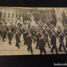 Postales: MADRID GUARDIAS ALABARDEROS. Lote 165397494