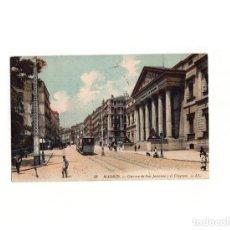 Cartoline: MADRID.- CARRERA DE SAN JERÓNIMO Y CONGRESO.. Lote 166125822