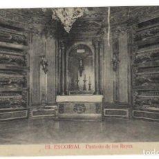 Postales: EL ESCORIAL - PANTEÓN DE LOS REYES. Lote 166596694