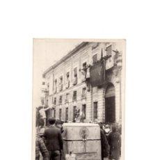Postales: MADRID.- MINISTERIO DE GOBERNACIÓN. 25 MARZO. 1937. AÑO DE LA VICTORIA.. Lote 166955544