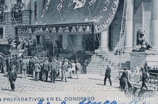 Postales: POSTAL MADRID CORONACION ALFONSO XIII ULTIMOS PREPARATIVOS EN EL CONGRESO A CANOVAS 7 HAUSER Y MENET - Foto 2 - 167161812