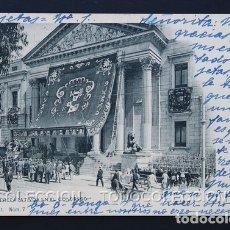 Postales: POSTAL MADRID CORONACION ALFONSO XIII ULTIMOS PREPARATIVOS EN EL CONGRESO A CANOVAS 7 HAUSER Y MENET. Lote 167161812