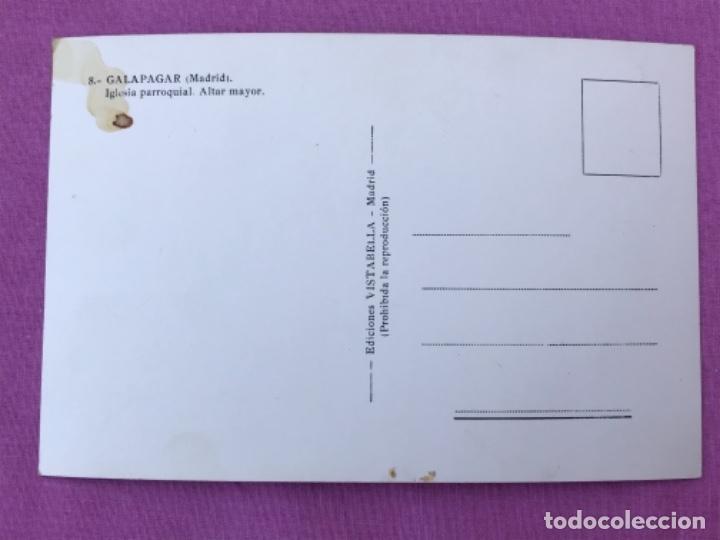 Postales: galapagar postal fotografica iglesia parroquial el altar mayor vistabella sin cicular p - Foto 3 - 168402580