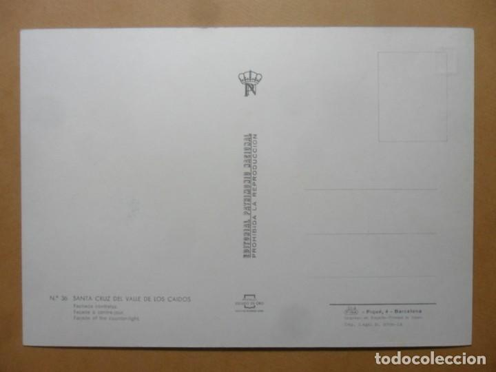 Postales: POSTAL - 36 - SANTA CRUZ DEL VALLE DE LOS CAIDOS (MADRID) - FACHADA CONTRALUZ - PATRIMONIO NACIONAL - Foto 2 - 168409624
