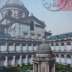 Postales: MADRID , ESCORIAL. Lote 168976564
