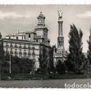 Postales: MADRID PASEO DE RECOLETOS MUNUMENTO A COLON. ED. POSTALES BEA. SIN CIRCULAR. Lote 169339008
