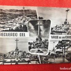 Postales: VALLE DE LOS CAIDOS MADRID VARIAS VISTAS POSTAL. Lote 169354968