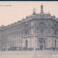 Postales: POSTAL MADRID - BANCO DE ESPAÑA - MH. Lote 169604560