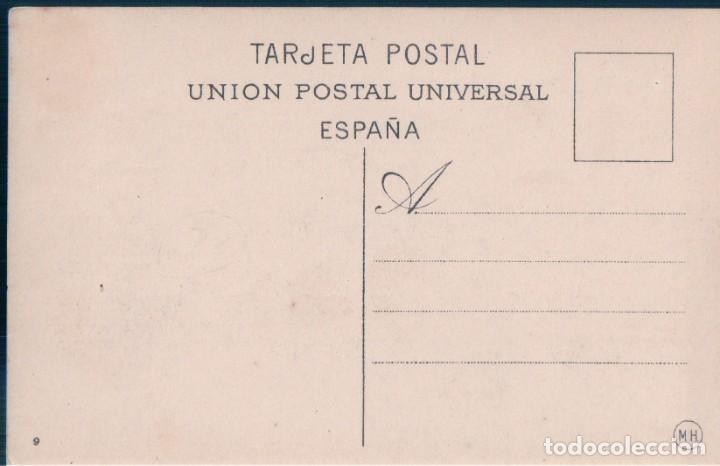 Postales: POSTAL MADRID - LA EQUITATIVA - MH - Foto 2 - 169605164