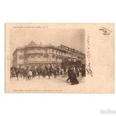 Postales: MADRID.- ARTILLERÍA. REGIMIENTO MONTADO ESCUADRA DE BATIDORES. LAURENT.. Lote 171110304