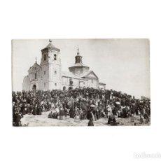 Postales: GETAFE.(MADRID).- ERMITA DEL CERRO DE LOS ANGELES. ROMERIA. POSTAL FOTOGRÁFICA.. Lote 171126733