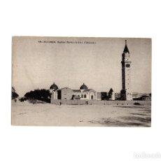Postales: MADRID.- IGLESIA DE NOTRE DAME DE ATOCHA. PUBLICIDAD VIN DE GLORIA.. Lote 171127195
