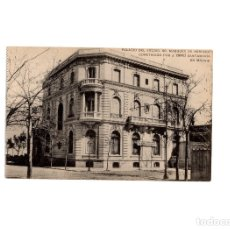 Postales: MADRID.- PALACIO DEL EXCMO. MARQUÉS DE HERRERA CONSTRUIDA POR J. GRAU. CALLE DE ZURBANO . Lote 171341043