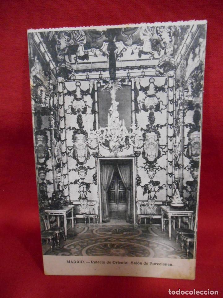 Postales: LOTE DE DIEZ POSTALES DEL PALACIO DE ORIENTE - MADRID - - Foto 6 - 171351039