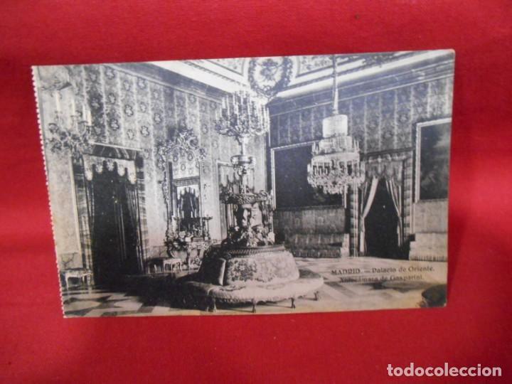 Postales: LOTE DE DIEZ POSTALES DEL PALACIO DE ORIENTE - MADRID - - Foto 16 - 171351039
