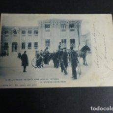 Postales: MADRID S. M. LA REINA REGENTE VISITANDO EL ESTUDIO DE MORENO CARBONERO. Lote 172056608