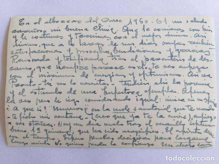 Postales: POSTAL DE GUADARRAMA (MADRID). SANATORIO MILITAR GENERALISIMO. AÑOS 50 - Foto 2 - 172409603