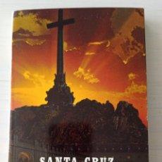 Postales: CTC - TIRA DE 12 POSTALES SANTA CRUZ DEL VALLE DE LOS CAIDOS - PATRIMONIO NACIONAL - COMPLETA. Lote 173191560