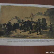 Postales: POSTAL DE MOSTOLES. Lote 173460718