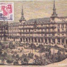 Postales: MADRID - PLAZA MAYOR. Lote 174280157