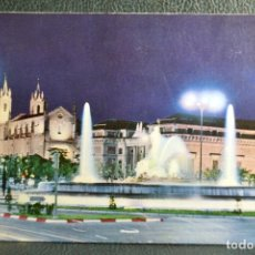 Postales: FUENTE DE NEPTUNO - MADRID 97 - POSTALES ALCALA - 1969. Lote 174328954