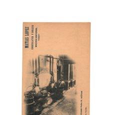 Postales: MADRID.- VACUUMS PARA EL AZÚCAR. PUBLICIDAD. MATIAS LOPEZ CHOCOLATES Y DULCES. EL ESCORIAL. Lote 175064715