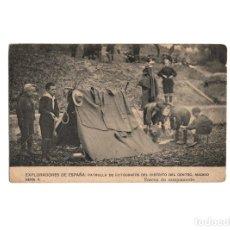 Postales: MADRID.- EXPLORADORES DE ESPAÑA. FOTÓGRAFOS DEL DISTRITO CENTRO MADRID. SERIE A ESCENA DE CAMPAMENTO. Lote 175068219