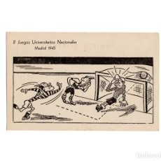 Postales: MADRID.- II JUEGOS UNIVERSITARIOS NACIONALES 1945.. Lote 175073025