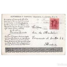 Postales: MADRID.- ALFONBRAS Y TAPICES. LOS FERNANDEZ.- CALLE ESPARTEROS 3. CARMEN 20 Y 22. Lote 175337858