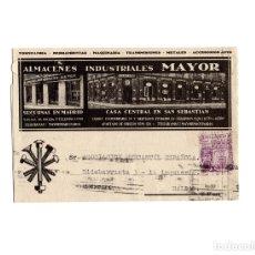 Postales: MADRID.- ALMACENES INDUSTRIALES MAYOR. CASA CENTRAL EN SAN SEBASTIAN.. Lote 175362395