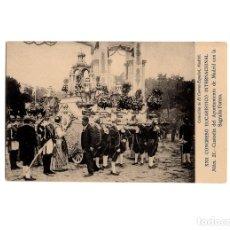 Postales: MADRID.- XXII CONGRESO EUCARISTICO INTERNACIONAL. CUSTODIA DEL AYUNTAMIENTO.. Lote 175402288