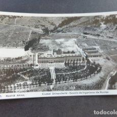 Postales: MADRID AEREA CIUDAD UNIVERSITARIA ESCUELA DE INGENIEROS DE MONTES FORESTALES. Lote 186360842