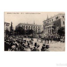 Postales: MADRID.- 1906. DESFILE DE GALA.. Lote 175749952