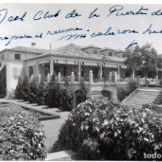 Postales: PS8232 MADRID \'REAL CLUB DE LA PUERTA DE HIERRO\'. FOTOGRÁFICA. CIRCULADA. AÑOS 50. Lote 176340899