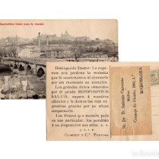 Postales: MADRID.- PUENTE DE SEGOVIA. PUBLICIDAD HIPOFOSFITOS SALUD PARA LA ANEMIA. DR.D. ANTONIO CARRERAS.. Lote 176486369