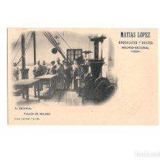 Postales: MADRID.- TALLER DE MOLDEO. PUBLICIDAD. MATIAS LOPEZ CHOCOLATES Y DULCES. EL ESCORIAL.. Lote 176908424