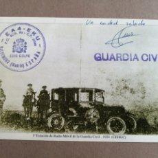 Postales: VALDEMORO. MADRID. GUARDIA CIVIL. EA4 EKU. RADIOAFICIONADOS.. Lote 176959995