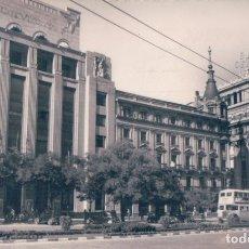 Postales: POSTAL MADRID - BANCO CENTRAL - BANCO URQUIJO Y BANCO DE VIZCAYA - DOMINHUEZ 42 - CIRCULADA. Lote 176980245