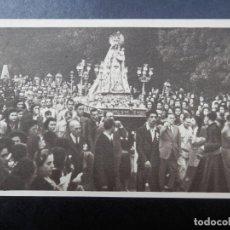Postales: SAN LORENZO DEL ESCORIAL MADRID 8 POSTALES ROMERÍA VIRGEN DE GRACIA ANTIGUAS VER TODAS. Lote 177123855