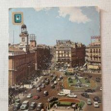 Postales: POSTAL DE MADRID.PUERTA DEL SOL.AÑO 1971.. Lote 177833575